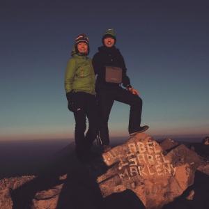 タフムルコ頂上。